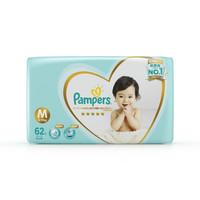 帮宝适纸尿裤中号M62一级帮帮宝适婴儿超薄干爽透气尿不湿纸尿片