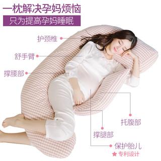 LEYUN 乐孕 ly-al811 多功能孕妇枕头 珊瑚红