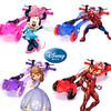Disney 迪士尼 蛙式滑板车