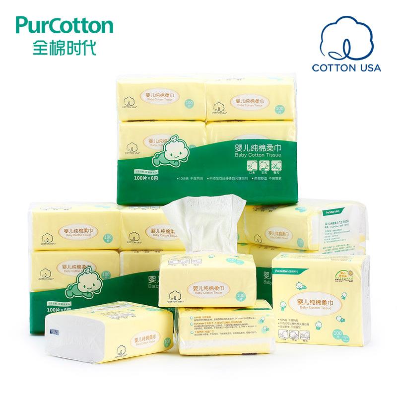 PurCotton 全棉时代 婴儿纯棉柔巾 18包