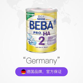 Nestlé 雀巢 BEBA PRO HA 婴幼儿低敏配方奶粉 2段 800g