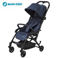 MAXI-COSI  Laika 可折叠婴儿推车