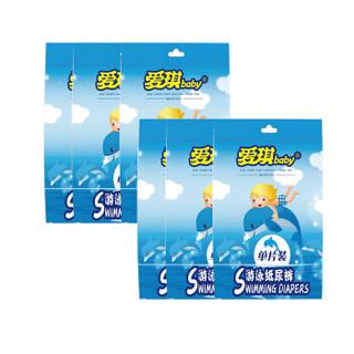 IKI 爱琪 AQ14301-L 婴儿游泳纸尿裤