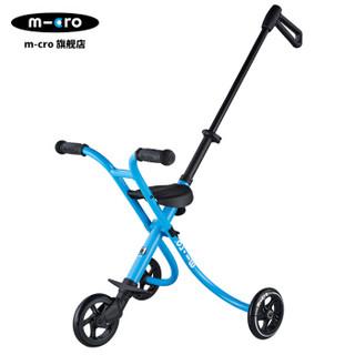 m-cro 米高 TR0007 儿童手推车散步车 蓝色