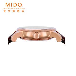 MIDO 美度 贝伦赛丽系列 M7600.3.26.8 女士复古皮带机械腕表