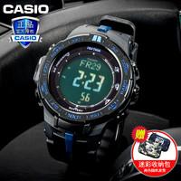 CASIO 卡西欧 PRW-3100Y 男士光能电波防水表