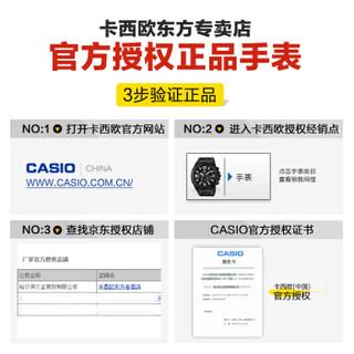CASIO 卡西欧 PROTREK系列 PRW-3100T-7 男士太阳能电波手表
