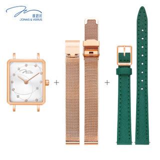 JONAS&VERUS 唯路时 女士方形石英手表 草木绿套装(表+表带)