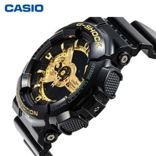 CASIO 卡西欧 GA-110GB 男士运动手表