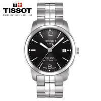 TISSOT 天梭 经典系列 T049.407.11.057.00 男士机械腕表