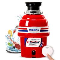 BECBAS 贝克巴斯 E50 食物垃圾处理器