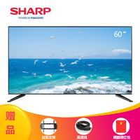 SHARP 夏普 LCD-60SU470A 4K 液晶电视