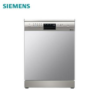 SIEMENS 西门子 235I00J 全自动洗碗机13套