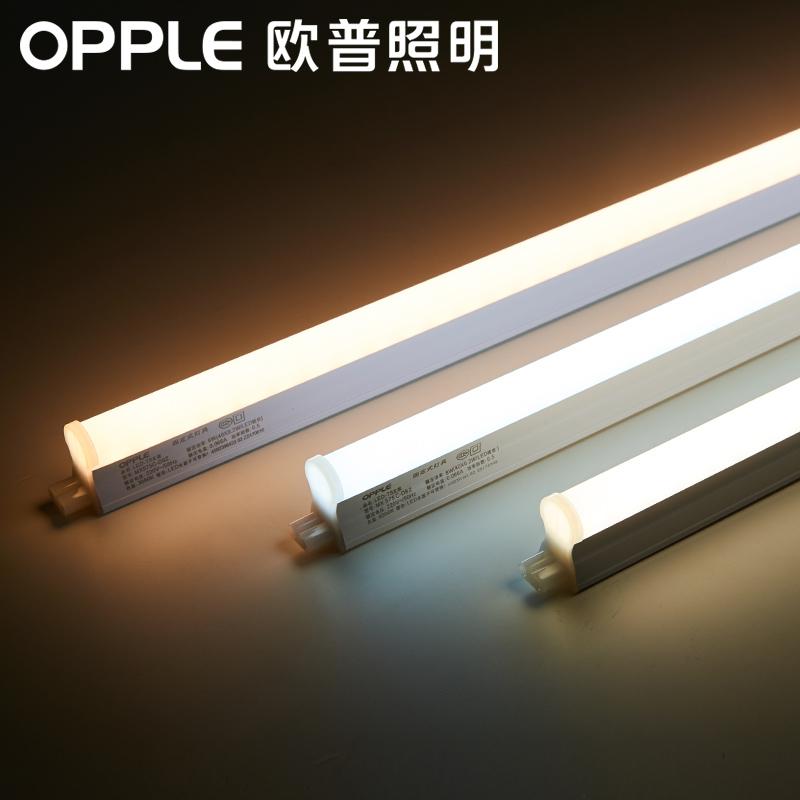 OPPLE 欧普照明 12-LE-54436 T5一体式灯管 14W 白光 1m