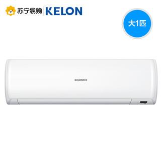 KELON 科龙 KFR-26GW/EFQMA1(1N17) 大一匹 壁挂式空调