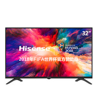 海信(Hisense)HZ32E35A  32英寸  AI智能操控 高清平板电视机