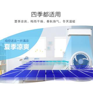 IRIS 爱丽思 PCF-HD15C 空气循环扇