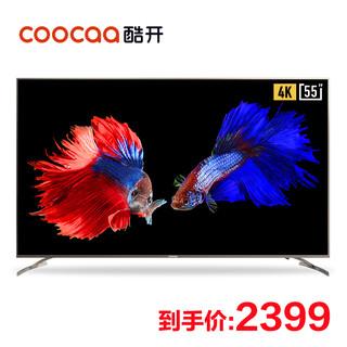 coocaa 酷开 55K5S 液晶电视
