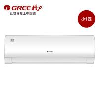 GREE 格力 KFR-23GW/NhBaD3 小1匹 定频 壁挂式空调