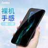 邦克仕小米MIX3手机钢化膜 小米mix3高清耐刮玻璃膜 非全屏保护贴膜 防指纹不碎边 25.9元