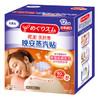 花王(KAO)美舒律蒸汽晚安贴12片装(无香型)肩部疲劳长时间伏案工作(日本进口) 38元