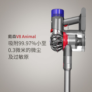 dyson 戴森 V8 Animal Absolute 家用无线吸尘器