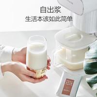Joyoung 九阳 DJ10E-K61 免洗豆浆机