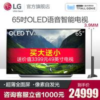 LG 65C8PCA 65英寸 4K OLED 电视机