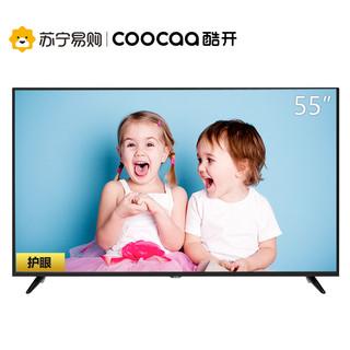 coocaa 酷开 55K5C 55英寸 4KHDR液晶电视