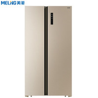 Meiling 美菱 BCD-650WPCX 650升 双开门冰箱