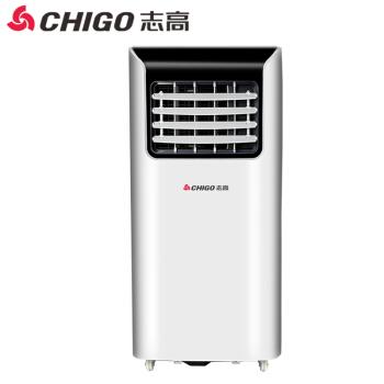 CHIGO 志高 KY-26B 移动空调