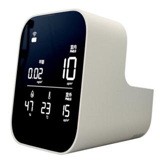 西门子(SIEMENS) 智能空气检测仪 甲醛+PM2.5温湿度检测器 晴空蓝套装  WIFI和蓝牙连接