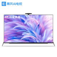 暴风TV 55R7 55英寸 4K超清液晶电视