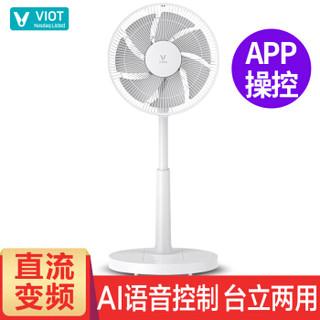 VIOMI 云米 VXFS12-Z 变频 电风扇 语音版