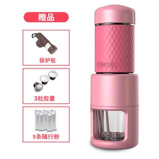 STARESSO 二代便携式胶囊咖啡机