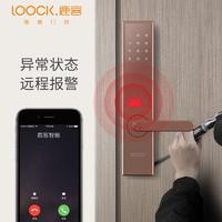 LOOCK 鹿客 T1 pro 智能门锁