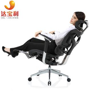DBL 达宝利 D1 人体工学电脑椅