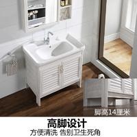 LANKASI 兰卡斯 太空铝浴室柜组合 白木纹 81 落地/配镜柜