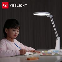 Yeelight muse 智能LED护眼台灯 白色 触摸开关