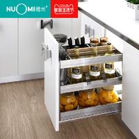 Nuomi 诺米 特拉斯系列 301 厨房收纳调味篮 450柜体