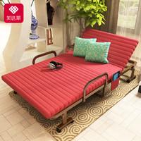 美达斯 单人午休折叠床 80cm酒红色