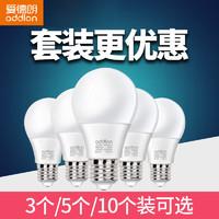 爱德朗 led灯泡 3只装暖光源球泡