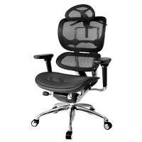 享耀家 SL-A3 人体工学电脑网椅