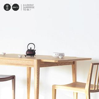 Ziinlife 吱音 实木折叠桌 原木色