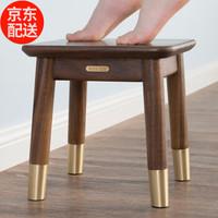 铜师傅 黑胡桃原木小板凳