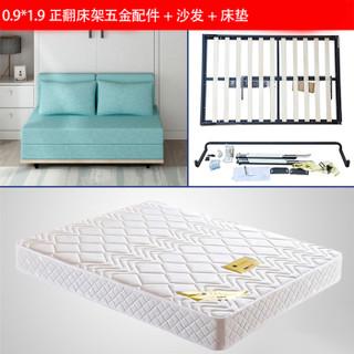 OUQIAOYA 欧乔雅 多功能壁柜床 0.9正翻床架五金+床垫+沙发