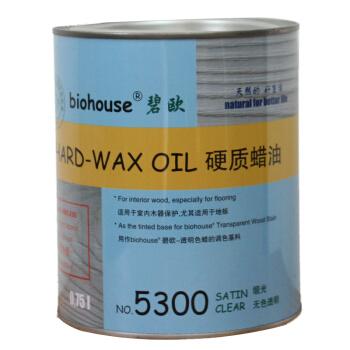 BIOHOUSE 碧欧 5300 快干硬质木蜡油 0.75L