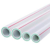 伟星 PPR纤维复合 水管 4分/20*3.4壁厚 2米
