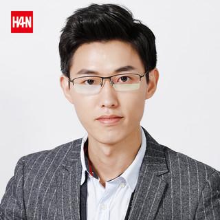 Han Dynasty 汉 HD4933 防蓝光防辐射眼镜 哑黑 1.60