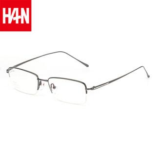 Han Dynasty 汉 J81882 眼镜框架 枪灰 + 1.67非球面防蓝光镜片